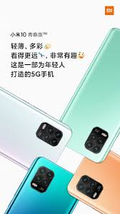 Xiaomi Mi 10 Youth- listed on Jingdong (JD.com) revealing attractive retail boxes