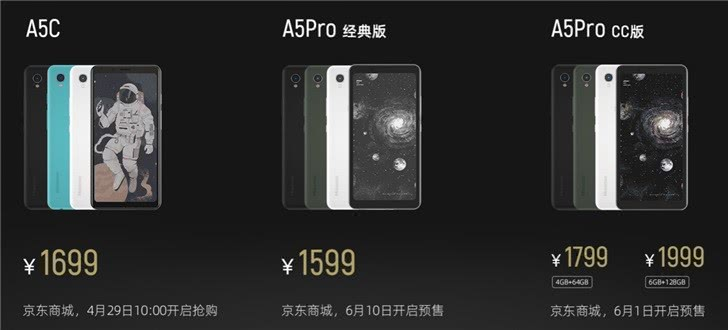 Hisense A5 Pro CC version, A5-Pro & A5C with Colour ink display launched